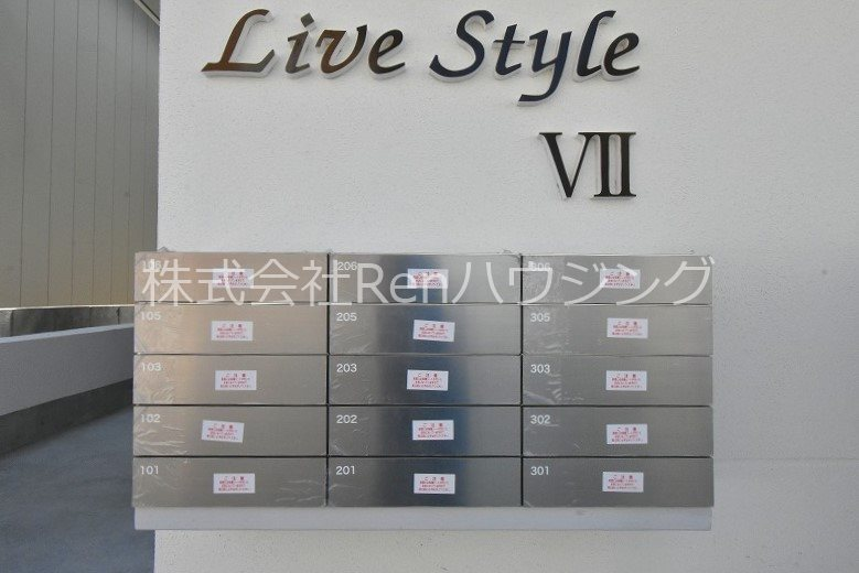 LiveStyle 7